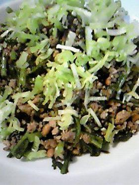 ひき肉と春菊納豆炒め