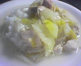 全粥の白菜スープかけ☆