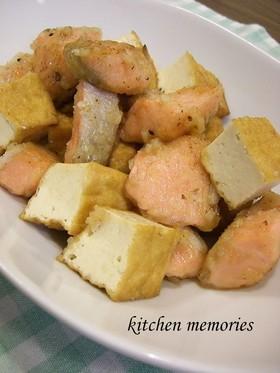鮭と厚揚げのガーリックレモンバター