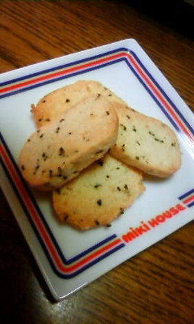 サクサクプチダイエットおから紅茶クッキー
