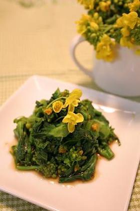 菜の花✿ゆず胡椒和え