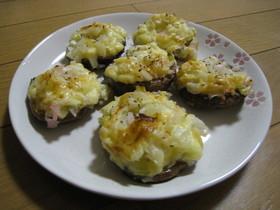 トースター5分 椎茸の玉ねぎonマヨ焼き