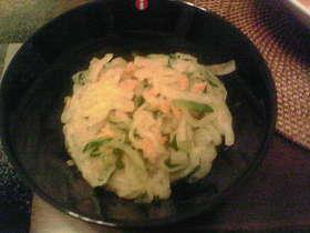 大根とツナのあっさり梅風味サラダ