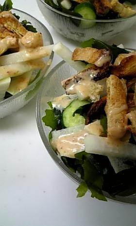 カリカリお揚げと大根のサラダ