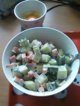 ゜★.キュウリとカニカマのサラダ.