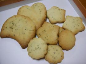 超簡単!オイルでクッキー(紅茶)