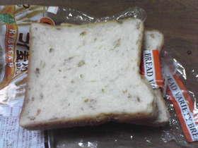 食パンの冷凍方法(裏技)