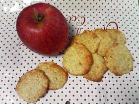 ホットケーキミックスでリンゴパンクッキー