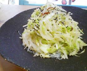 ヤーコンの春雨サラダ