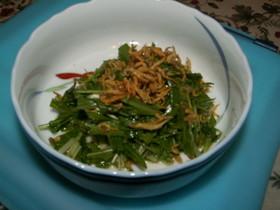 美肌をつくる水菜のサラダ