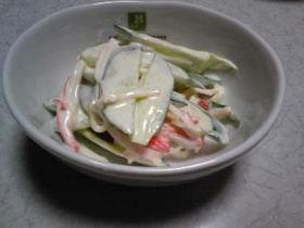 胡瓜とカニカマのサラダ