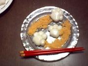 肉球白玉の写真
