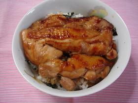 ★鶏肉のきじ焼き丼★
