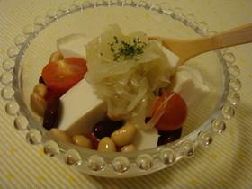 豆・豆・豆腐サラダ