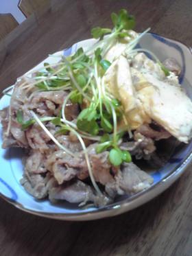 味がしみ~た肉豆腐
