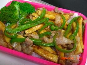 高野豆腐&豚肉チンジャオロース☆焼肉味