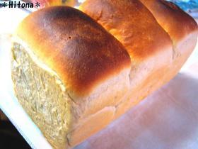 *手捏ね・黒糖食パン*簡単だよ^^