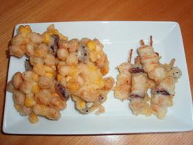 『サラダにおいしい豆』で超簡単天ぷら