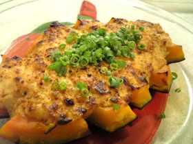 かぼちゃの肉味噌焼き