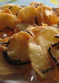 ひらひらポテトの昆布チーズ揚げ