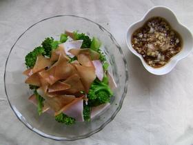 ブロッコリーとハムのパリパリサラダ