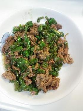 牛肉とピーマンの甘辛炒め❀しょうが風味