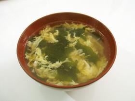 簡単!わかめとたまごのスープ