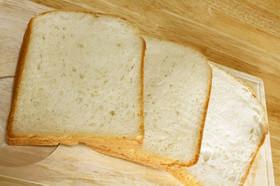 ホシノでHBおまかせしんchan用食パン