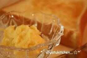 ほんわり♡はちみつレモンクリームトースト