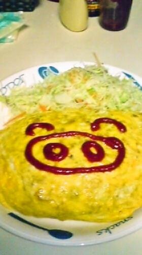ひき肉たっぷり☆オムライス