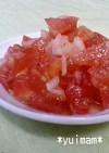 ☆トマトと新たまねぎのフレッシュソース☆