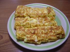 野菜たっぷり卵焼き