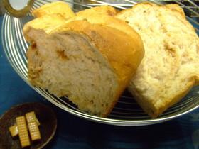 甘い幸せ♪♪簡単キャラメル☆ナッツパン
