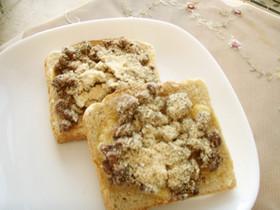 餡子と塩きな粉で和トースト