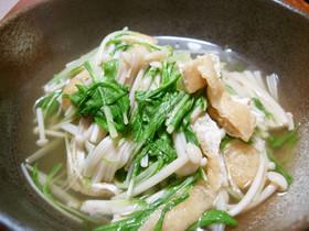 水菜とエノキの煮びたし