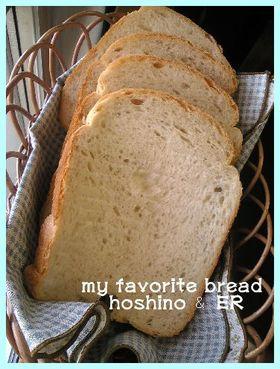 私の食パン(ホシノ天然酵母)