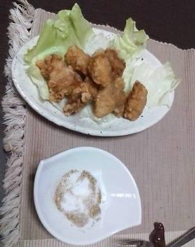 鶏肉の竜田揚げ★山椒塩で!