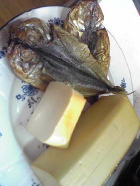 チーズと干物の燻製