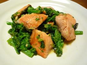 ♡◎菜の花と鮭のにんにく味噌炒め