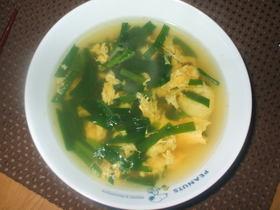 ニラ玉スープ(カレー味)