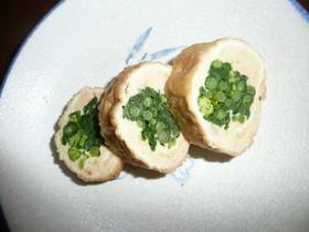 小松菜と鶏ミンチのあげロール煮