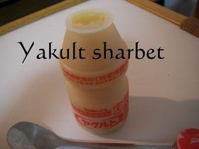 kana的♡ヤクルトの食べ方