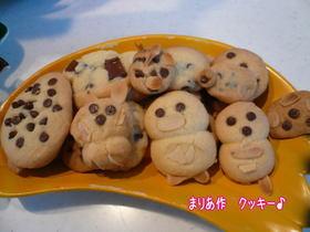 めっちゃ簡単クッキー♪