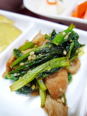 小松菜と豚肉のからし醤油炒め