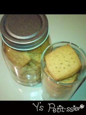 香ばし♥グラハムクッキー