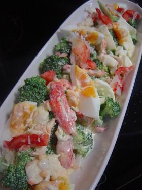 ブロッコリー&カニ&卵のサラダ