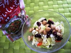 キャベツ&豆まめサラダ