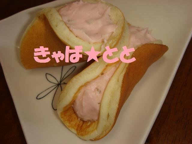 桜あん+ホイップ=簡単桜クリーム^^