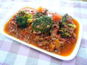 簡単☆ひき肉とブロッコリーのトマト煮