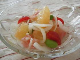 ピンクグレープフルーツと生ハムのマリネ